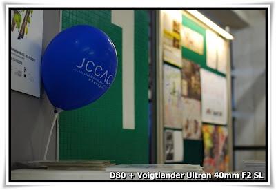 賽馬會創意藝術中心開放日(JCCAC Open Day)