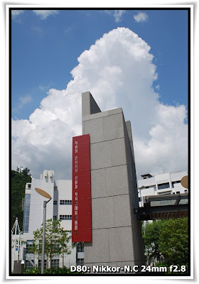 香港科學園 (Hong Kong Science Park)