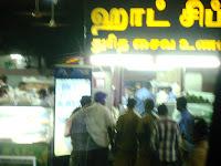 Tamil, Chennai