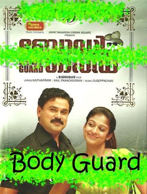Bodyguard Movie Songs Download Free