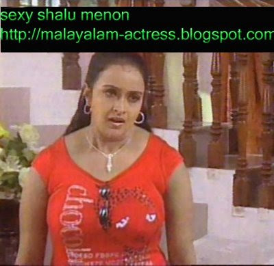 mms hot malayalam