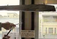サヌカイト(讃岐岩)