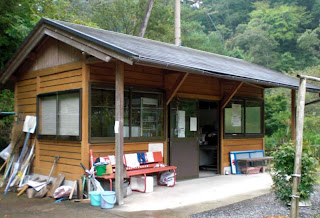 湯船森林公園管理小屋