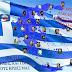 35 χρόνια αδικαίωτης κυπριακής τραγωδίας...