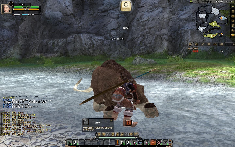 Hunter Blade Cheats