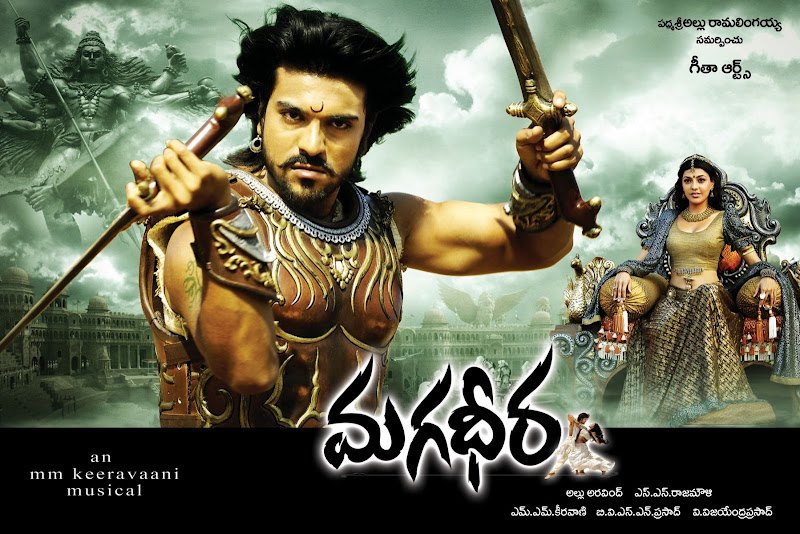 Watch Magadheera Movie Online