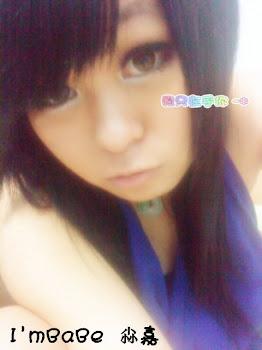 I'm BaBe 小嘉