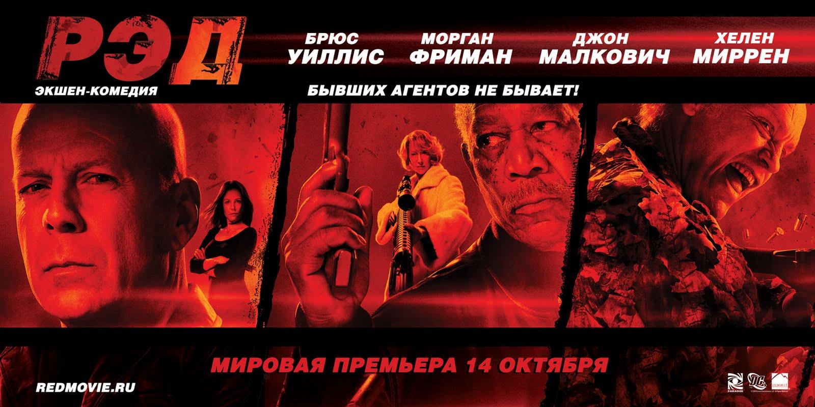 http://4.bp.blogspot.com/_sXAQ-6J-MXM/TGZNumMh7PI/AAAAAAAAACM/8GCunGHzWK8/s1600/Red+banner+Poster.jpg