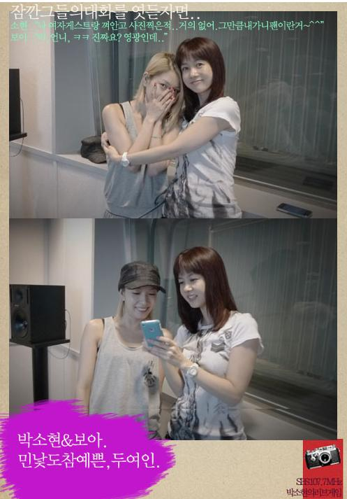 "BoA en ""Love Game Radio"" 1282481290_1"