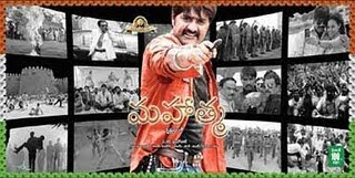 Mahatma Telugu Movie