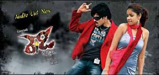 Ready Telugu Movie