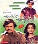 Andamaina Anubhavam Telugu Songs