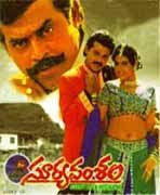 venkatesh suryavamsam songs free download