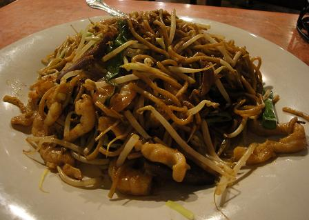 House Special Chow Mein Just Life: Apri...