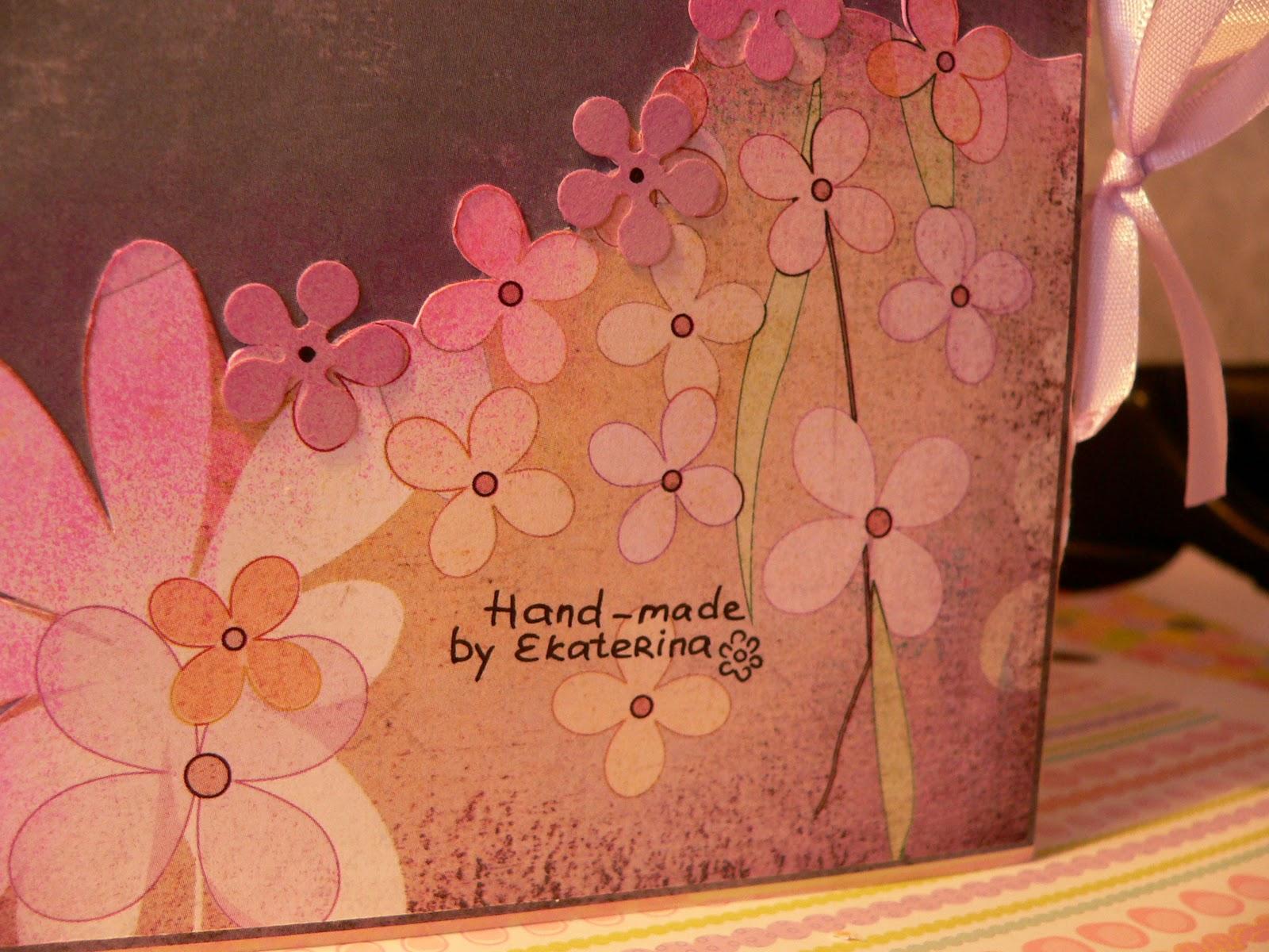 Пасхальная открытка в технике Киригами » Сделай сам 65