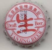 Cerveza Tradicional de China