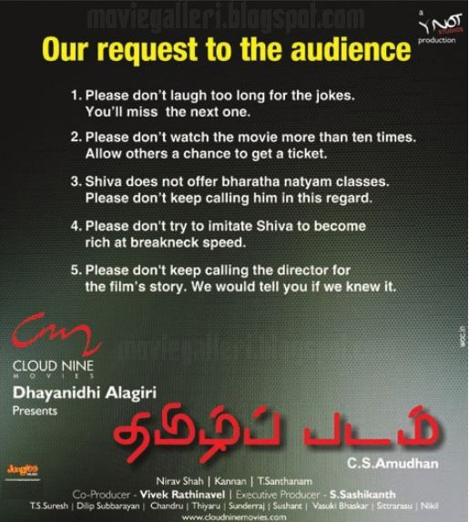 [tamil-padam-team-request-to-audience.jpg]