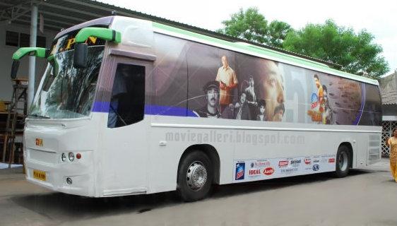 [Kamal-50-specialbus-stills-01.jpg]