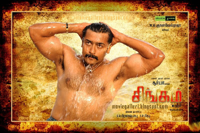 [singam_surya_movie_posters_wallpapers_stills_03.jpg]