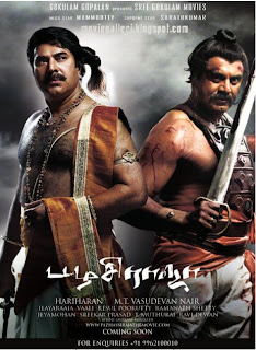 Pazhassi Raja movie