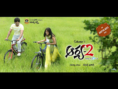 Naa Songs | Telugu Mp3 Songs Free Download | Naasongs.Me