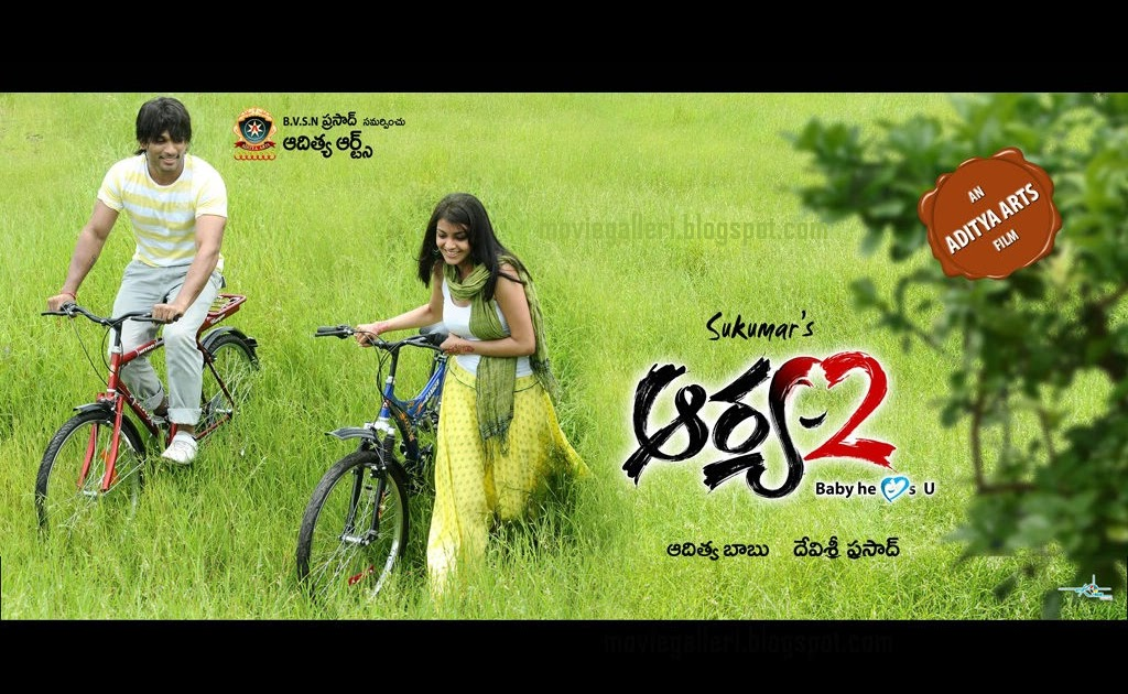 Arya 2 Songs Free Download - Naa Songs