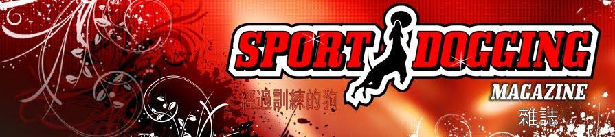Sportdogging Magazine