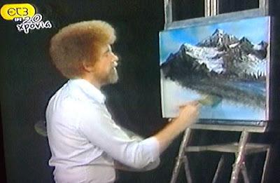Η ΧΑΡΑ ΤΗΣ ΖΩΓΡΑΦΙΚΗΣ - The Joy Of Painting - Bob Ross - Στα Ελληνικά - ΕΤ3