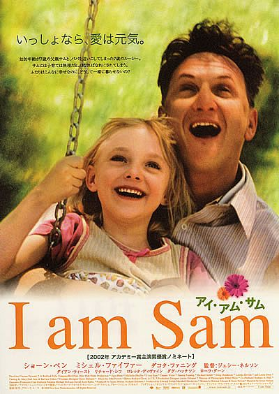 Titles I Am Sam