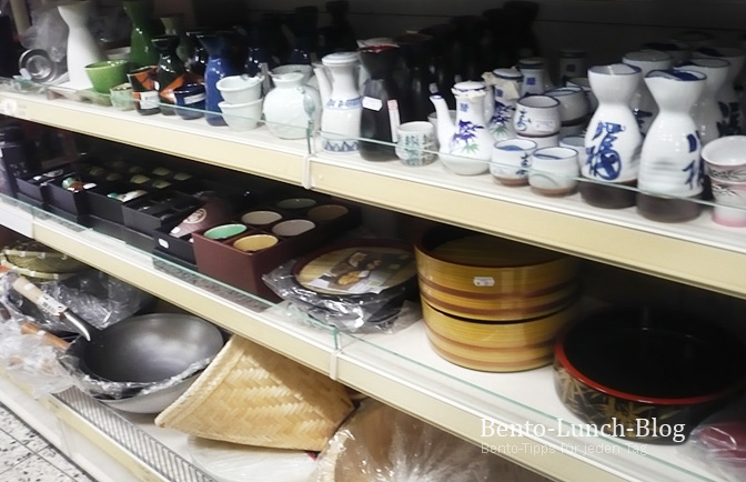 Asiatische Küchenutensilien bento lunch review hong kong store laden in nürnberg