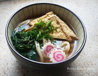 Bento Lunch Blog: Rezept: Selbstgemachte Kitsune-Udon mit Naruto-Maki