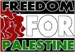 Λευτερια στην Παλαιστίνη