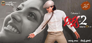 arya2 lyrics,arya2 songs lyrics,arya2 songs free download,arya2songs lyrics download for free,my love is gone lyrics,ringa ringa lyrics,karige loga lyrics,mr.perfect lyrics,allu arjun wall papers,arya2 wall papers,kajal sex,kajal fucking,kajal boobs,sradhadad fucking with bunny