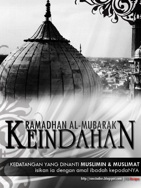 [ramadhan+3.jpg]