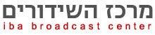 Radio Israel en español