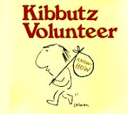 Queres ir a un kibbutz?