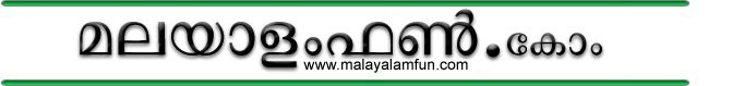 Malayalamfun2