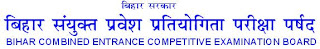 Bihar Combined Entrance Competitive Examination Board (BCWECEB)