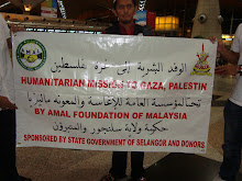 Misi Kemanusiaan Gaza Palestin
