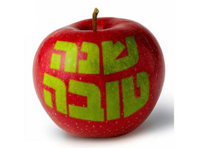 L'Shana Tova http://processingcounselo.blogspot.com/2009/09/happy-new-year-lshana-tova.html