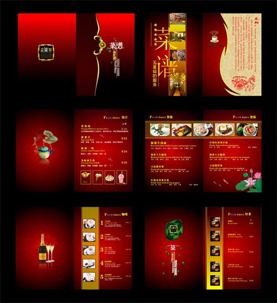 Best Graphic Sharings for Designers: Chinese red tea recipe template