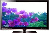 HDDigitalcity.com  Consumer Electronics