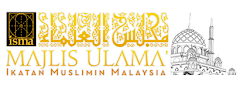 Majlis Ulama ISMA