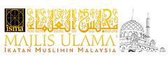 Majlis Ulama ISMA