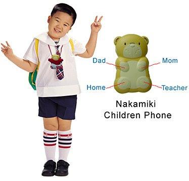 Nakamiki - Cell phone for kids