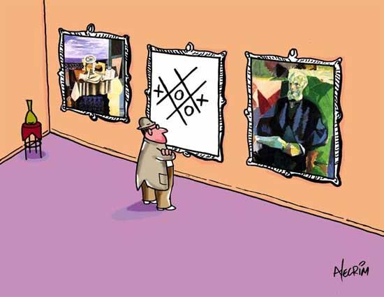 Arte e interatividade...