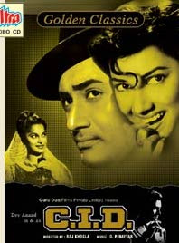 C.I.D (1956) hindi movie watch online