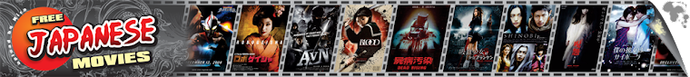 Free Japanese Movies