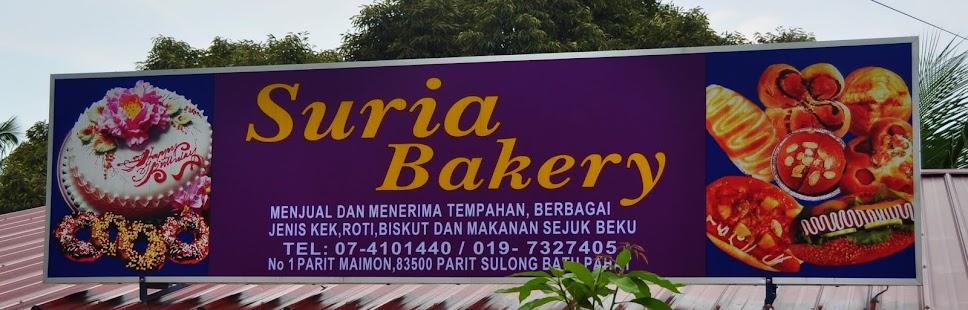 SURIA BAKERY