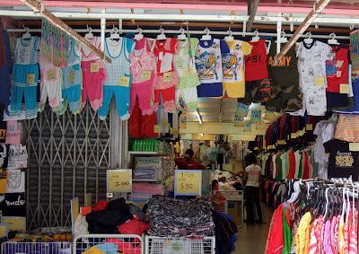 U Shop Одежда
